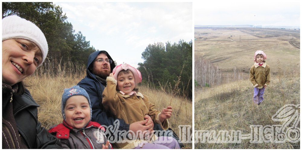 Сибирь, семейный поход