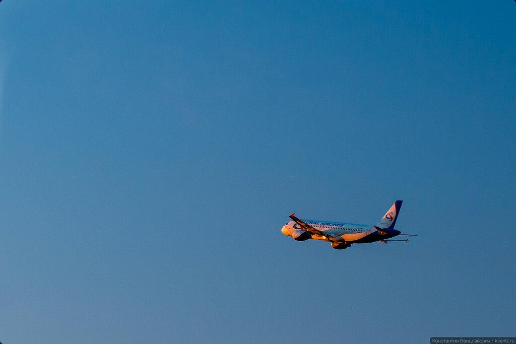 «Уральские авиалинии» в лучах заката