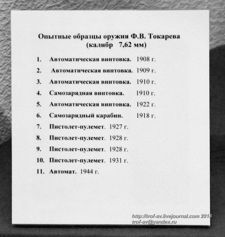 Тульский государственный музей оружия, Тульский кремль