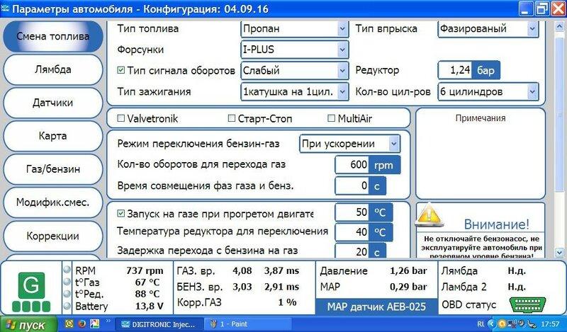 https://img-fotki.yandex.ru/get/55431/14912813.22/0_17c0eb_a8f605ff_XL.jpg