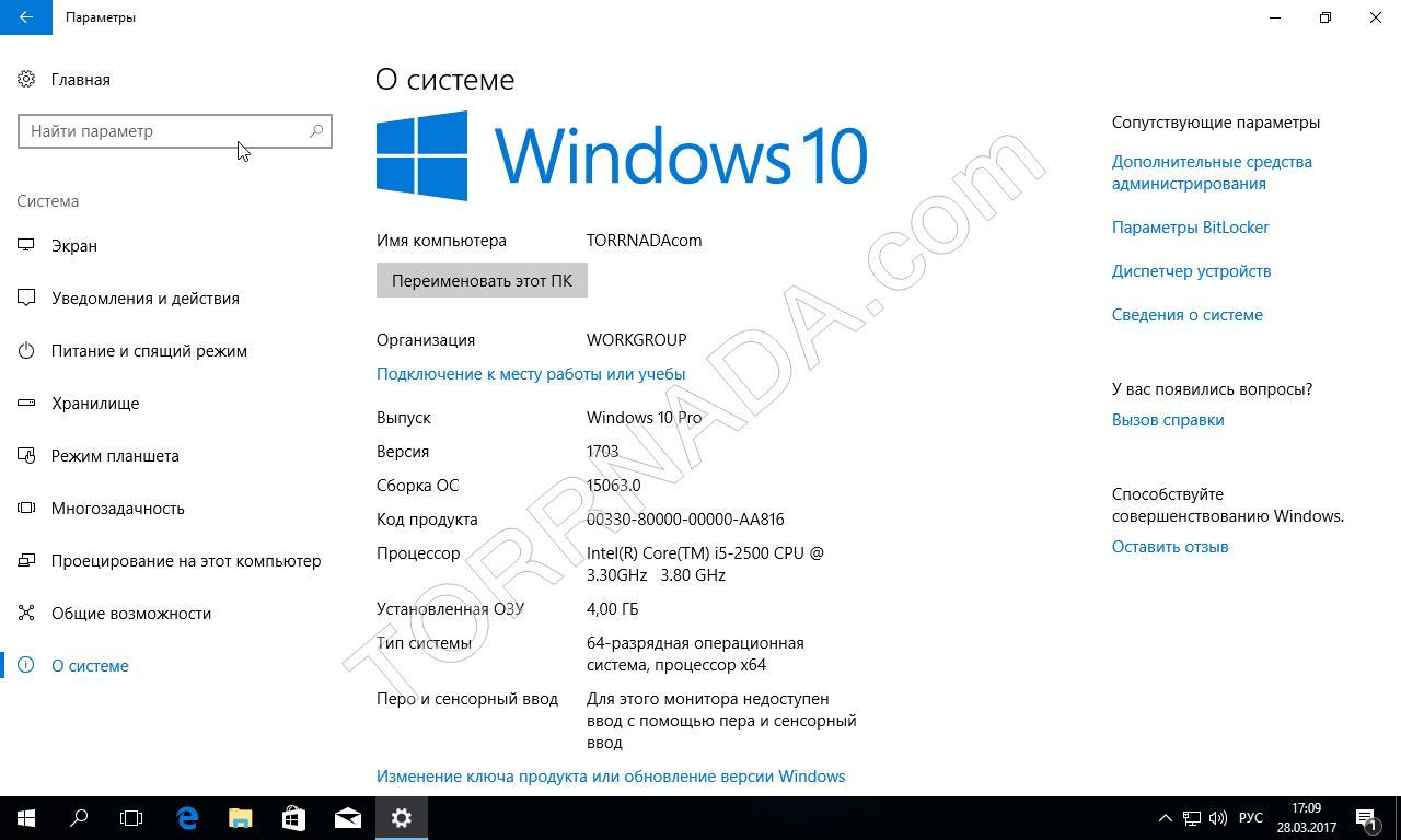 Windows 10 Insider Preview скачать торрент