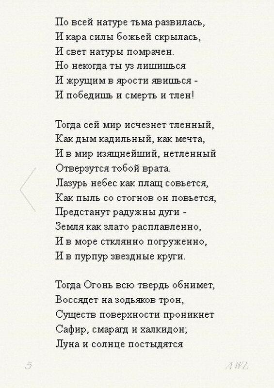 https://img-fotki.yandex.ru/get/55431/199368979.25/0_1c3c43_d874d3e0_XL.jpg