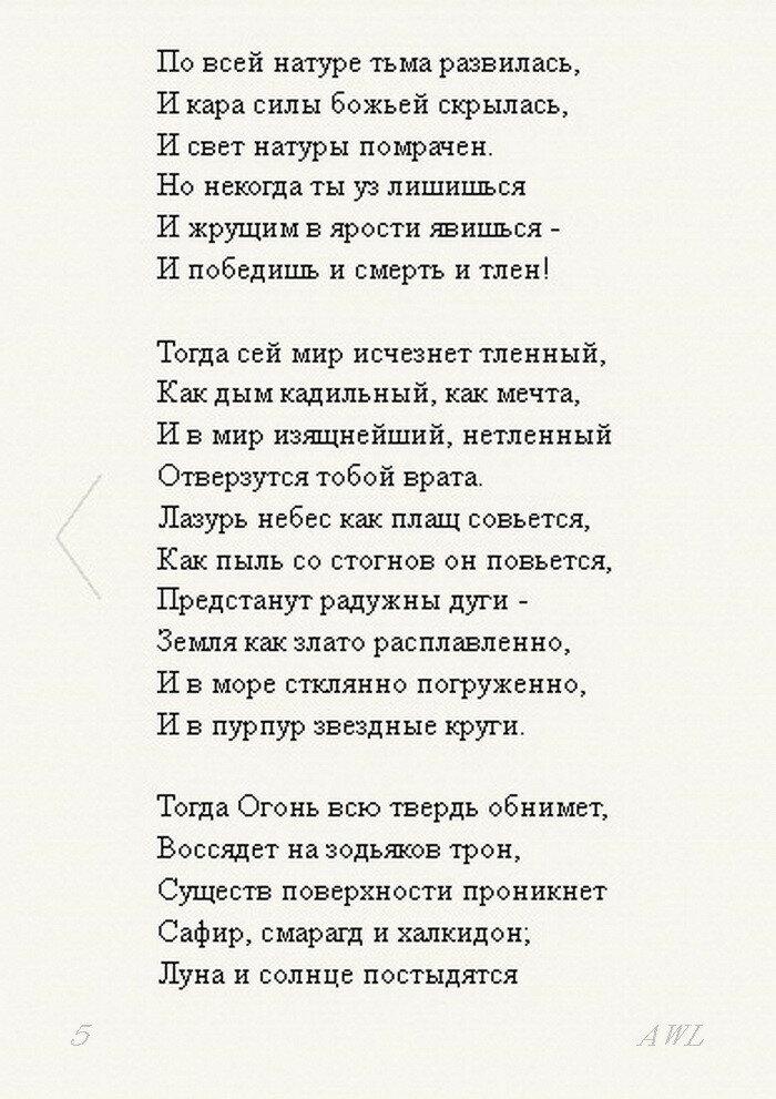 https://img-fotki.yandex.ru/get/55431/199368979.25/0_1c3c43_d874d3e0_XXXL.jpg