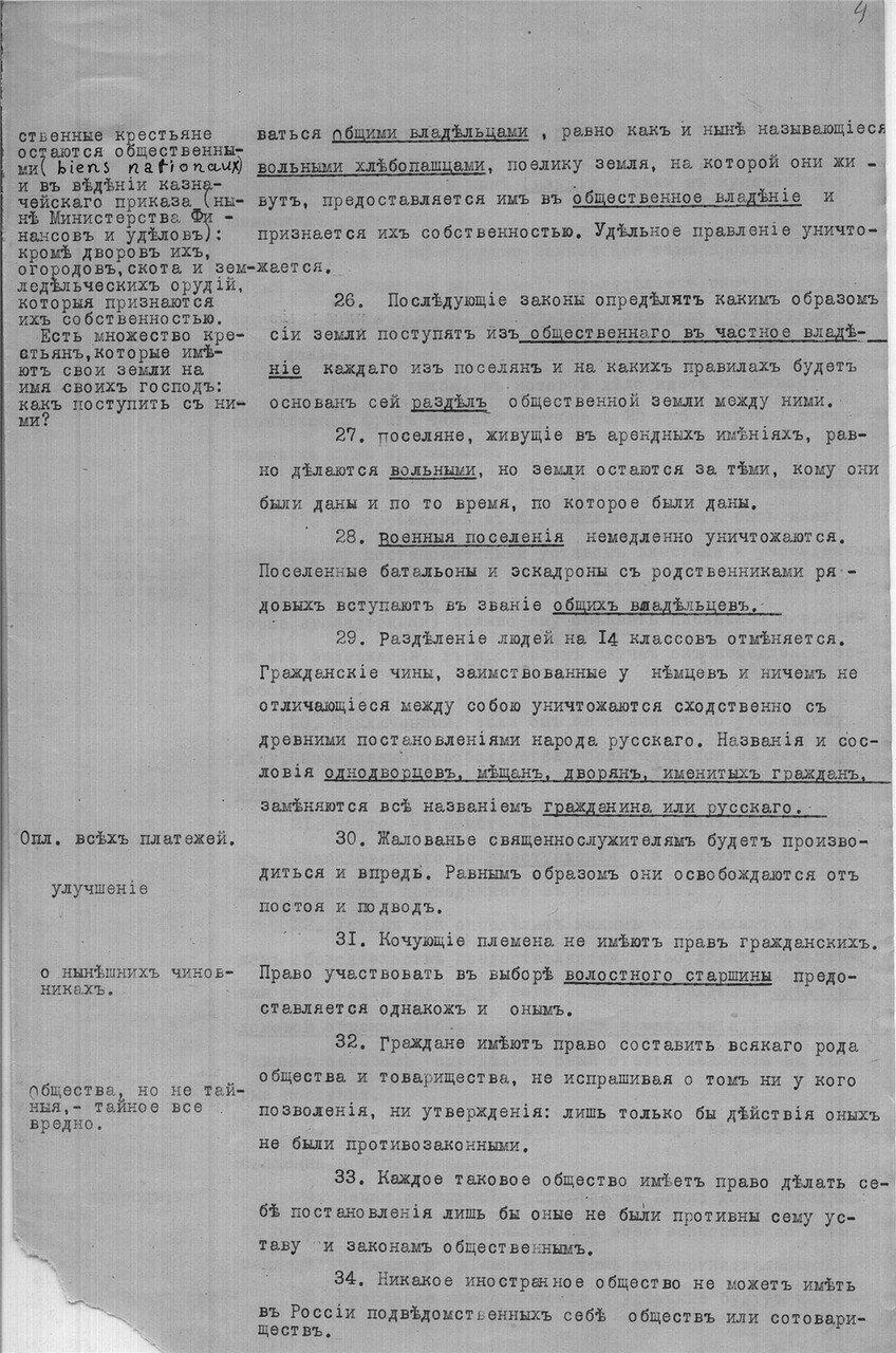 https://img-fotki.yandex.ru/get/55431/199368979.3b/0_1f06df_87b99666_XXXL.jpg