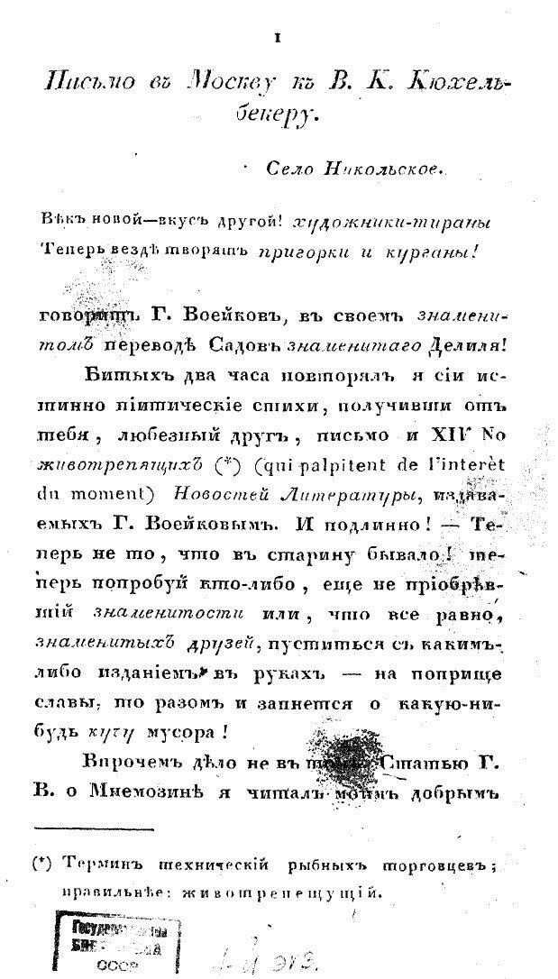 https://img-fotki.yandex.ru/get/55431/199368979.49/0_1f87cc_91c0a959_XXXL.jpg