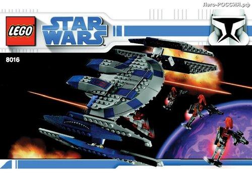 LEGO star wars 8016 Hyena Droid Bomber (Бомбардировщик дроидов Гиена)
