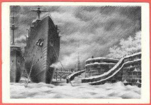 1943. Зимняя стоянка