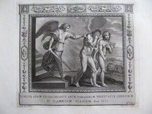 Изгнание из Рая (Бытие, III, 23-24)