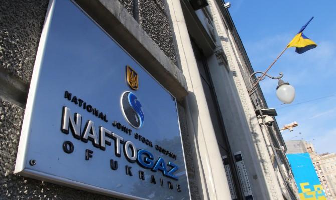 Реформирование «Нафтогаза» необходимо ускорить,— Гройсман