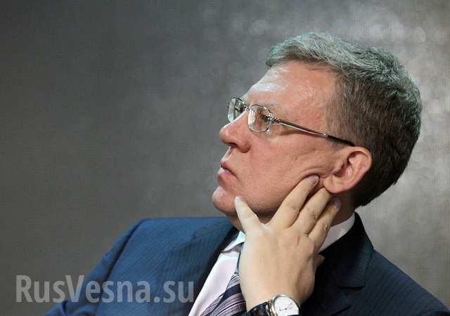 Кудрин предложил увеличить пенсионный возраст на5