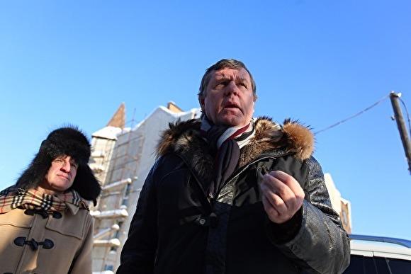 ВЕкатеринбурге дело обманутых пайщиков «Бухты Квинс» передадут вСКР