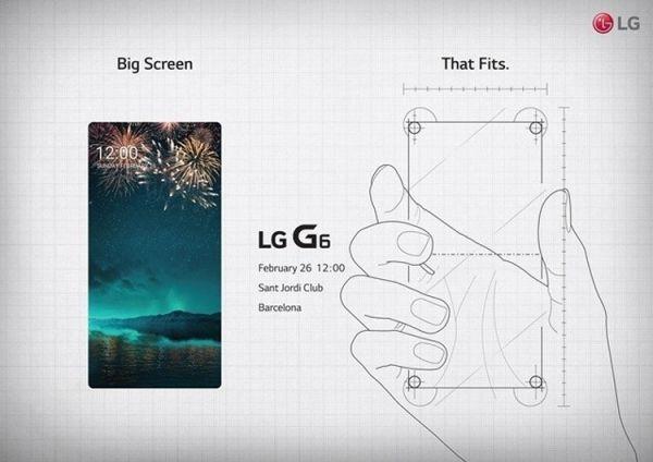 LGG6 неполучит свежий процессор Qualcomm