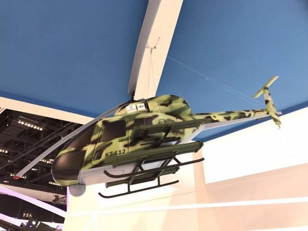Вгосударстве Украина показали «новейший» боевой вертолет