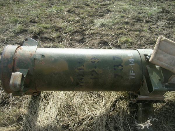 Врайоне Светлодарской дуги правоохранители обнаружили огнемет «Шмель» русского производства