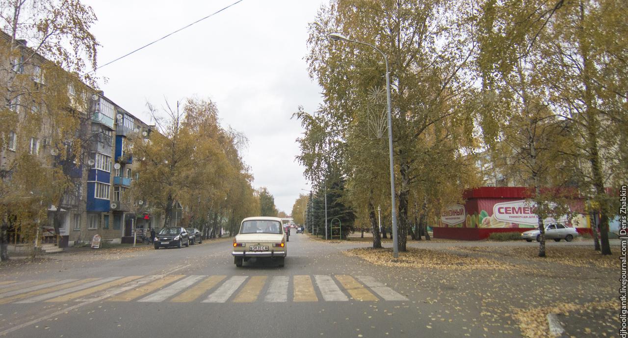 Купить трудовой договор Рогова улица купить пакет документов для кредита с подтверждением в самаре