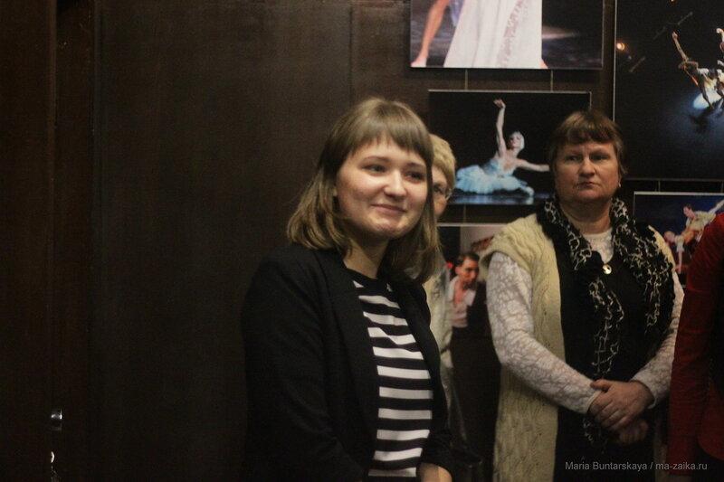 Зазеркалье, Саратов, 28 марта 2017 года