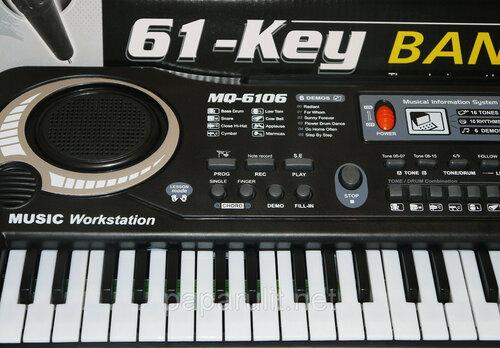 Синтезатор детский с микрофоном MQ-6106