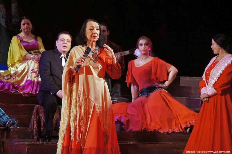 Театр Ромэн. Мы цыгане. 08.04.17.30..jpg