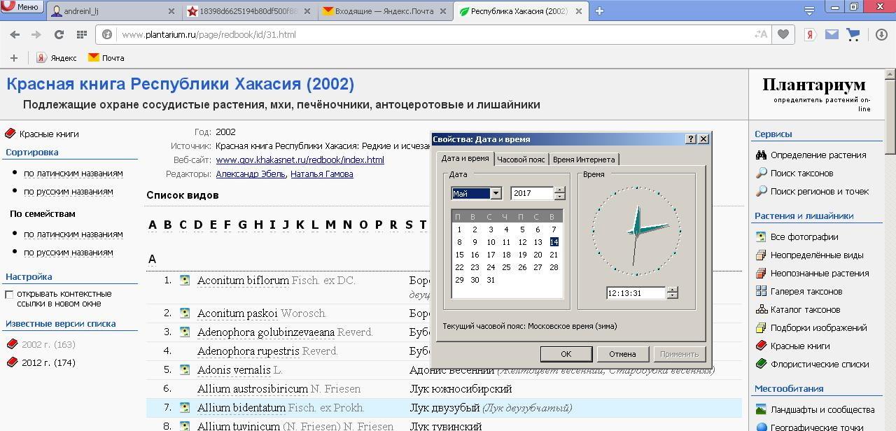 https://img-fotki.yandex.ru/get/55431/36055076.81/0_e06e2_43c73eb1_orig.jpg