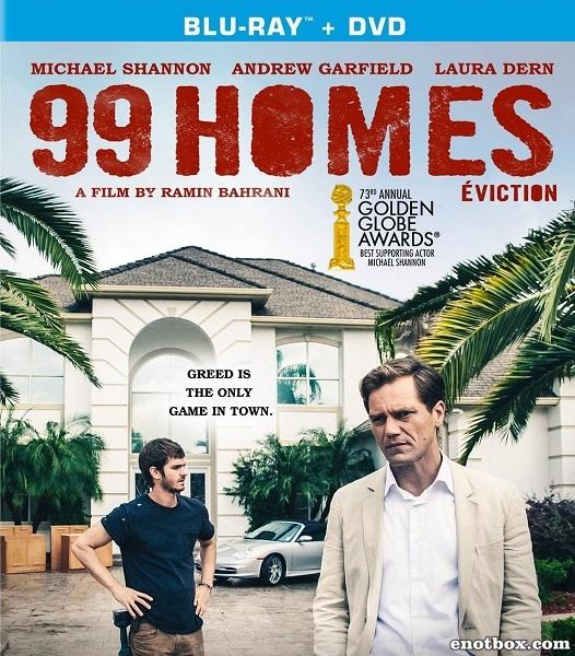 99 домов / 99 Homes (2014/BDRip/HDRip)