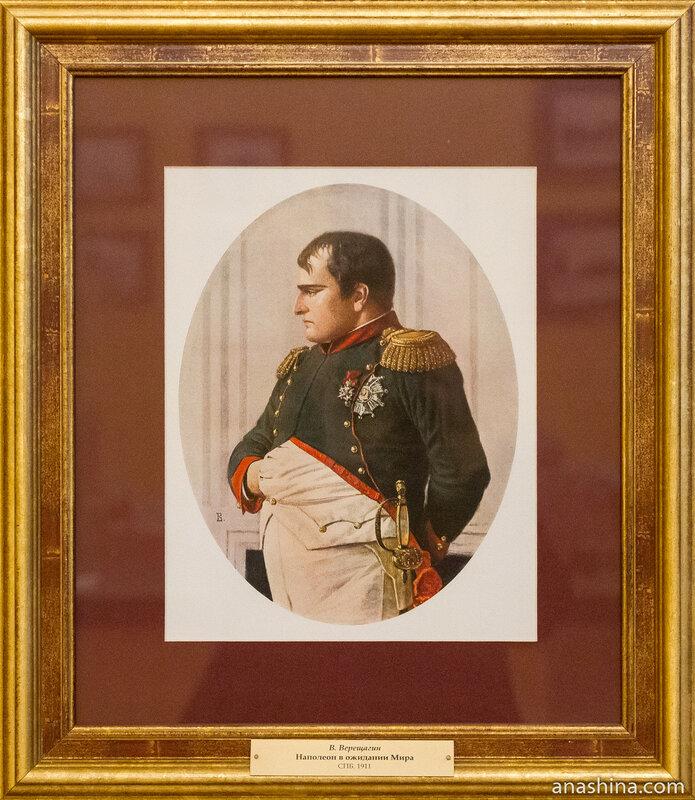 В.Верещагин. Наполеон в ожидании Мира. СПб., 1911 год