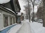 Самара. Улица Маяковского.