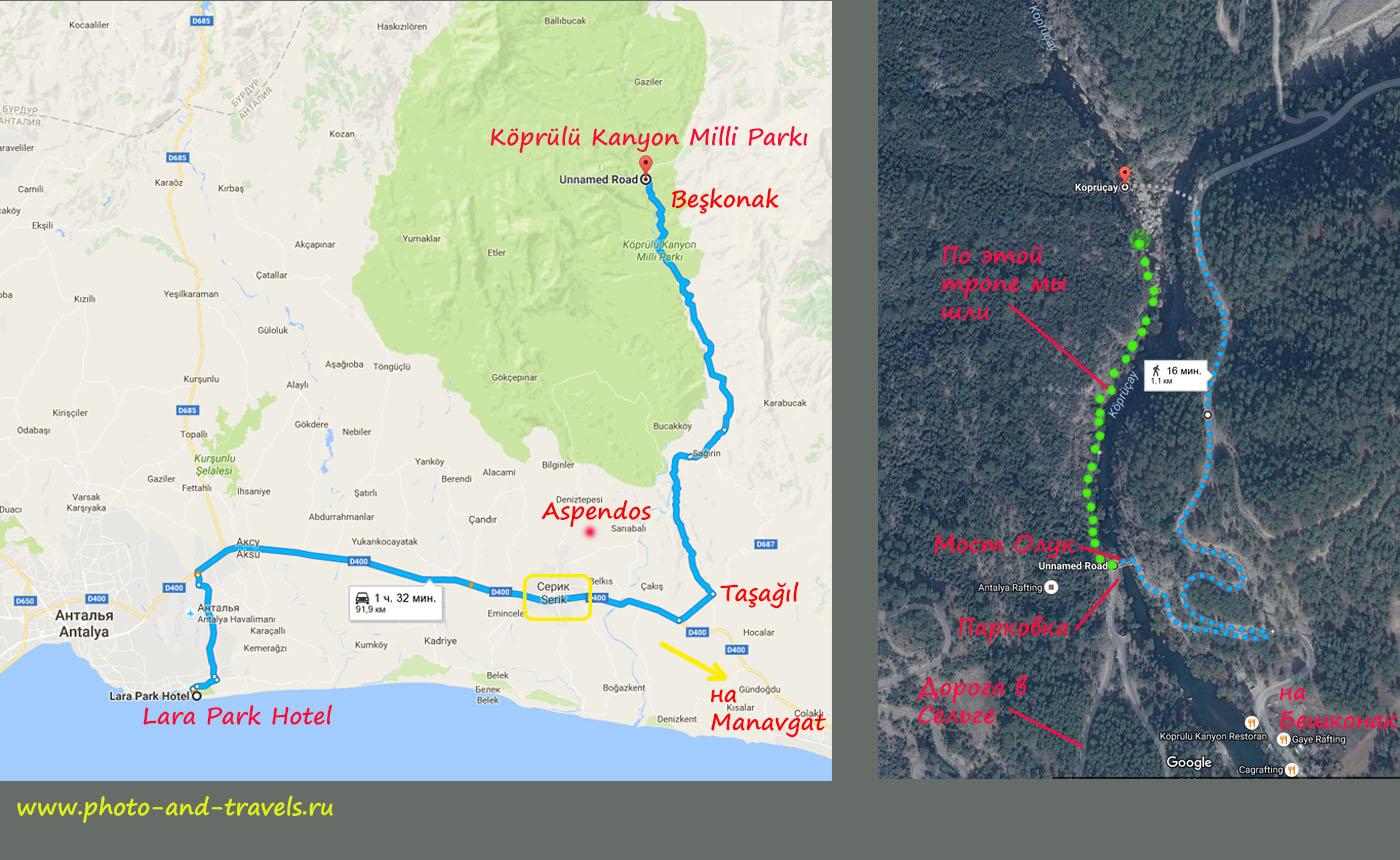Рисунок 3. Карта со схемой проезда в каньон Кёпрюлю из Анталии на автомобиле или на автобусе. Маршрут пешего похода по ущелью. Какие достопримечательности Турции нужно обязательно посмотреть во время отдыха.