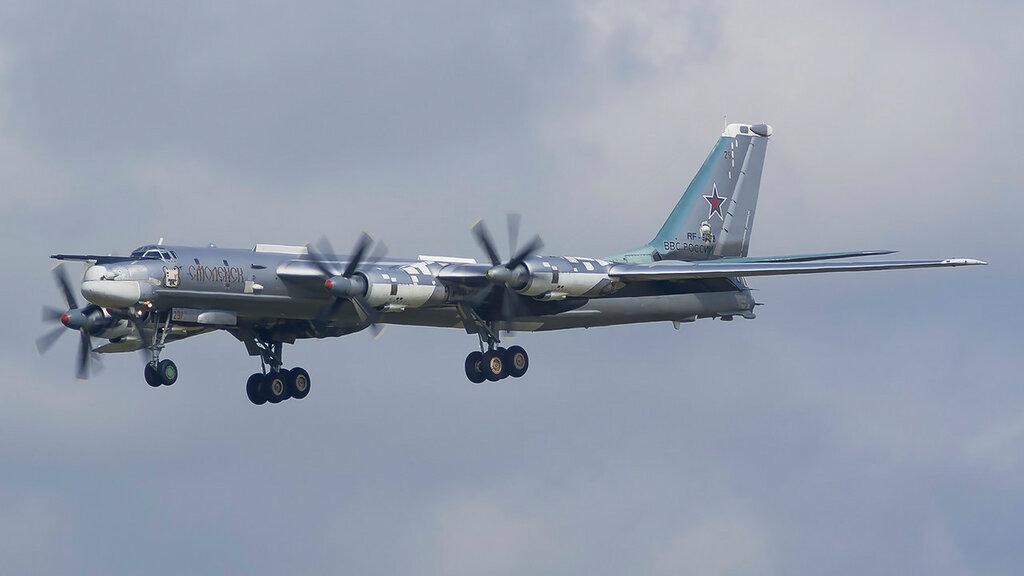 RF-94178 29RED TU95(MS) Russian Air Force UUMB.jpg