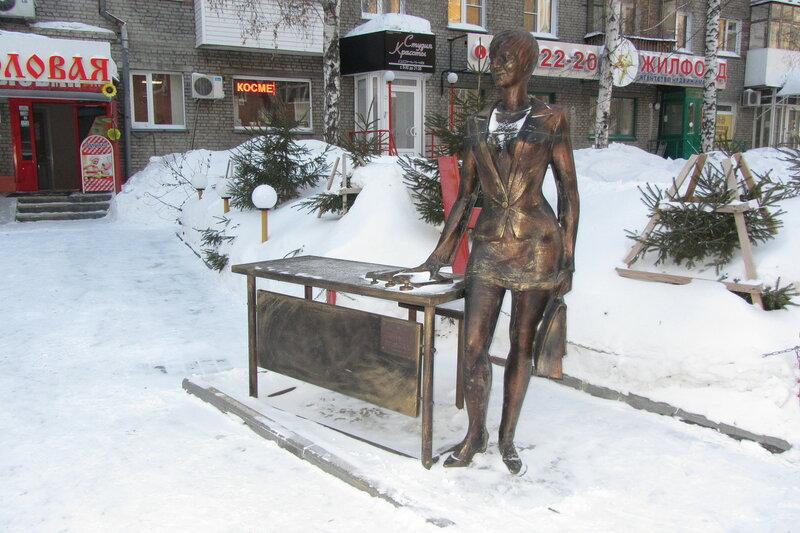 Памятник деловой женщине