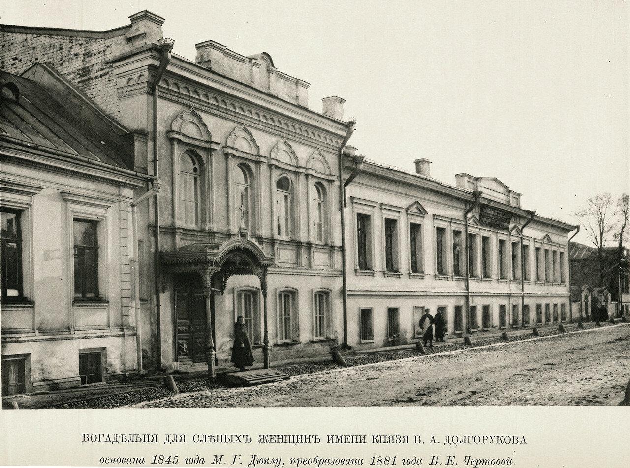 549995 Церковь Спаса Преображения при богадельне слепых женщин имени Н. А. Долгорукова в Старомонетном 1894.jpg