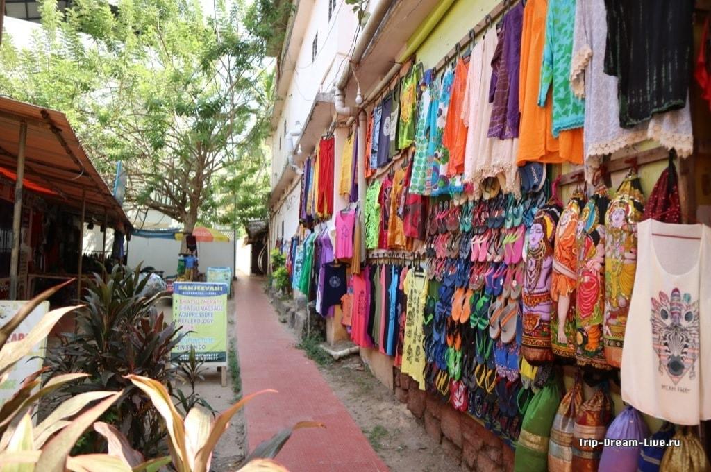 Уличная торговля в Керале
