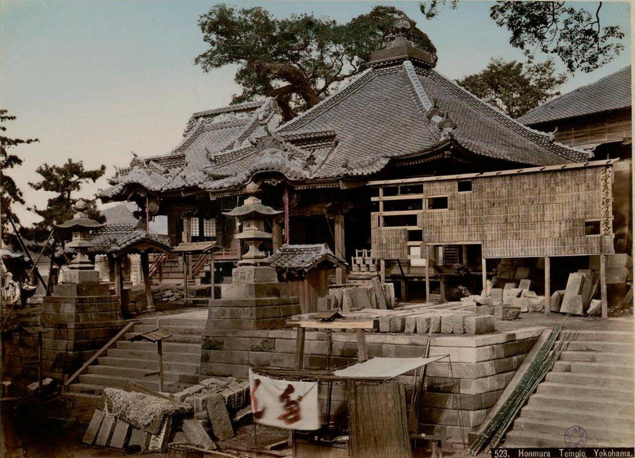 Иокогама. Храм Хонмура