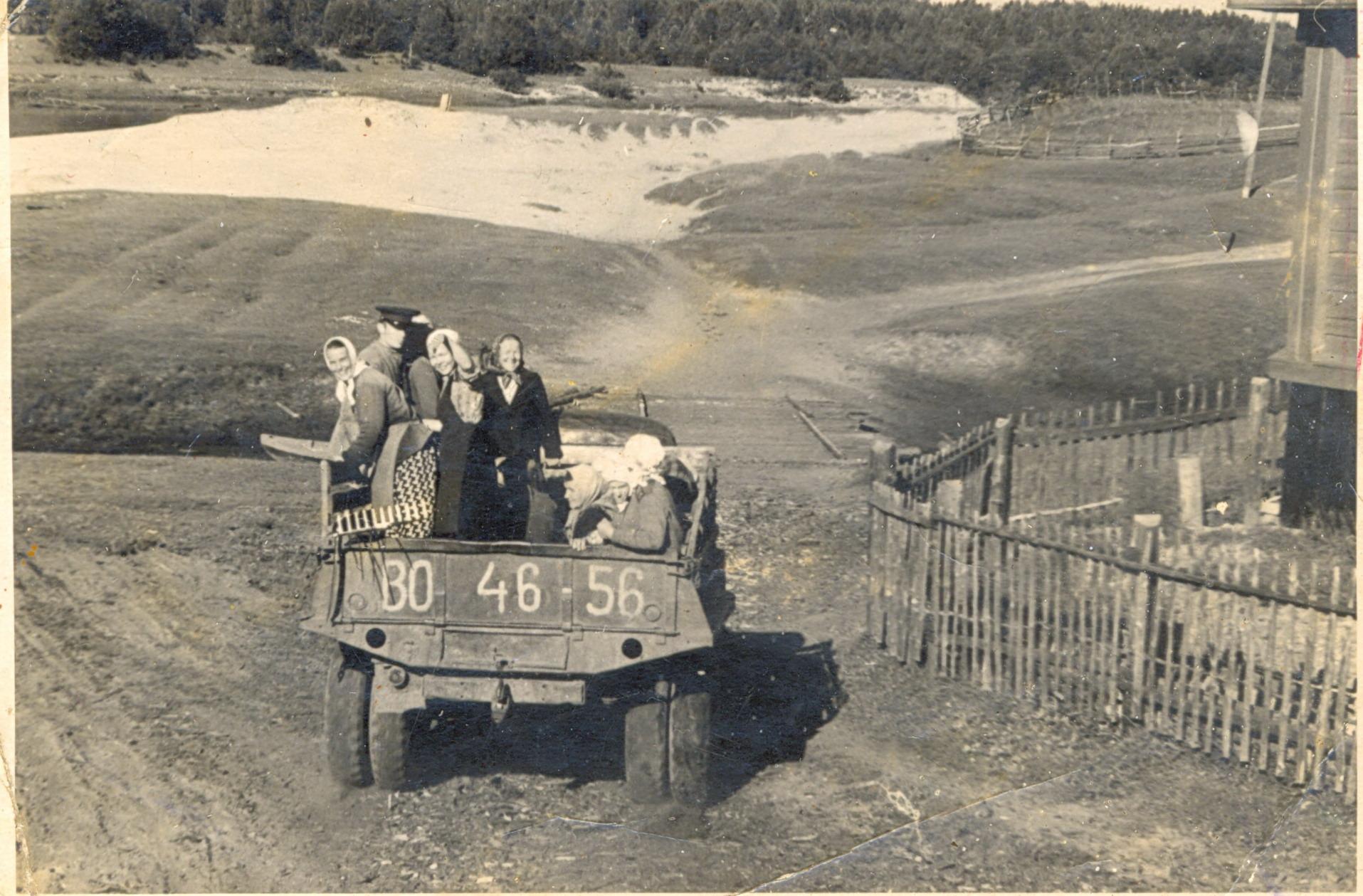 1965. На окраине деревни