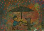 Вместе под дождём