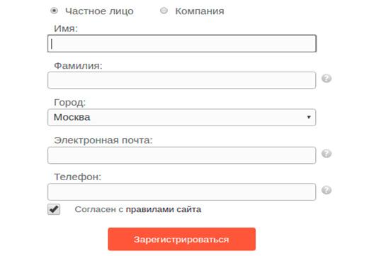Как зарабатывают швеи с помощью современного онлайн-сервиса