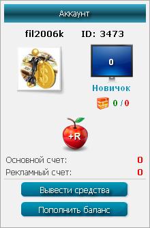 https://img-fotki.yandex.ru/get/55569/18026814.ab/0_c3269_948f3db7_orig.png