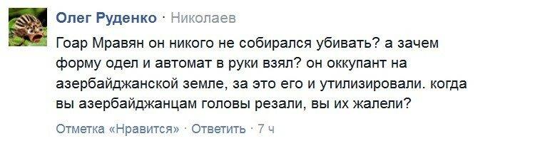 Руденко3.jpg
