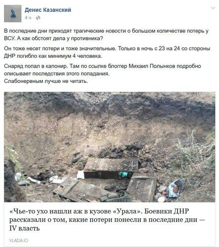 Казанск_ухо.jpg