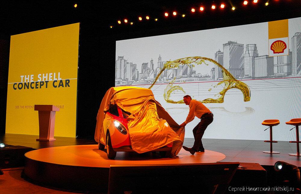 Маленькие автомобили создают большое будущее