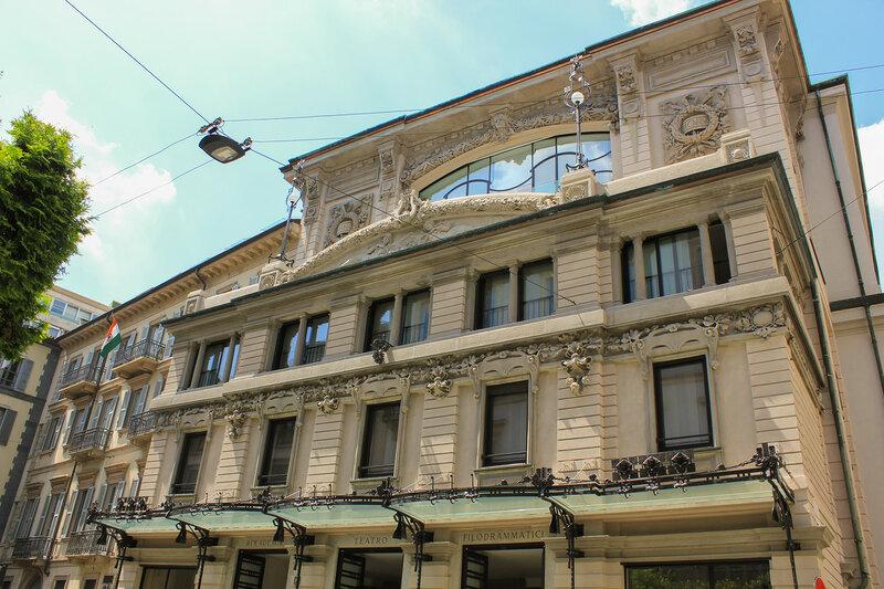 Академия и театр Filodrammatici