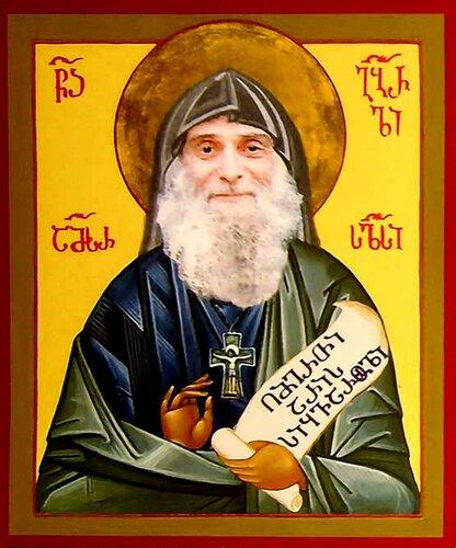 Проповедь Святого Преподобноисповедника Гавриила (Ургебадзе) о покаянии.