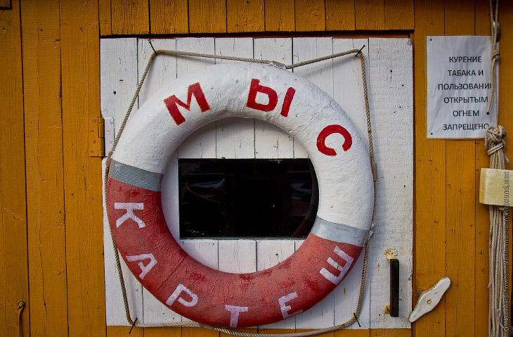 2. Добраться до биостанции можно только морским путем, из села Нижняя Пулонга, до которого можно дое