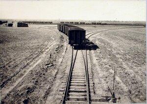 Железнодорожный состав на путях (поворотный треугольник).