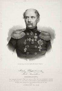 Яков Ананьевич Шихманов, вице-адмирал