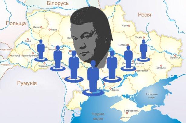 НАБУ проверяет известного олигарха— кто подозревается вкоррупции