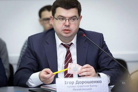 Экс-глава банка «Михайловский» убежал из-под стражи