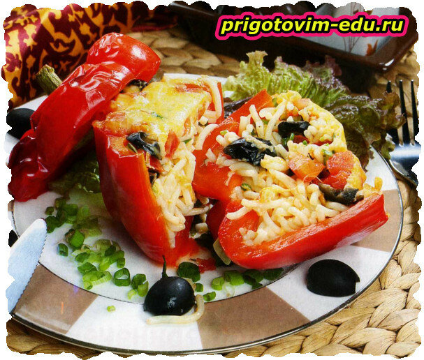 Перец, фаршированный спагетти