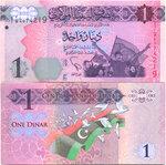 Ливия, 1 динар, 2013 год