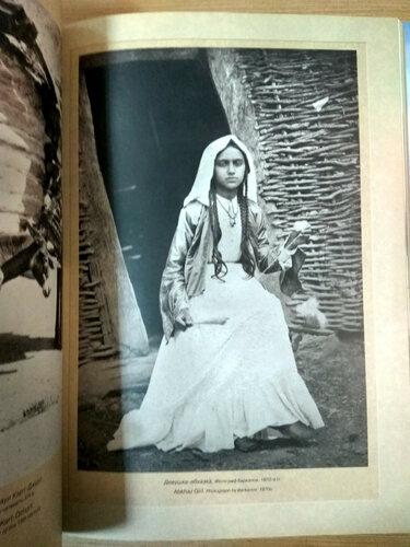 sovieteramuseum-womans-of-caucasus-07.jpg