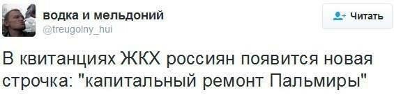 Оккупанты ввели табу на песни Русланы, Джамалы и ВВ на крымской радиостанции - Цензор.НЕТ 9679